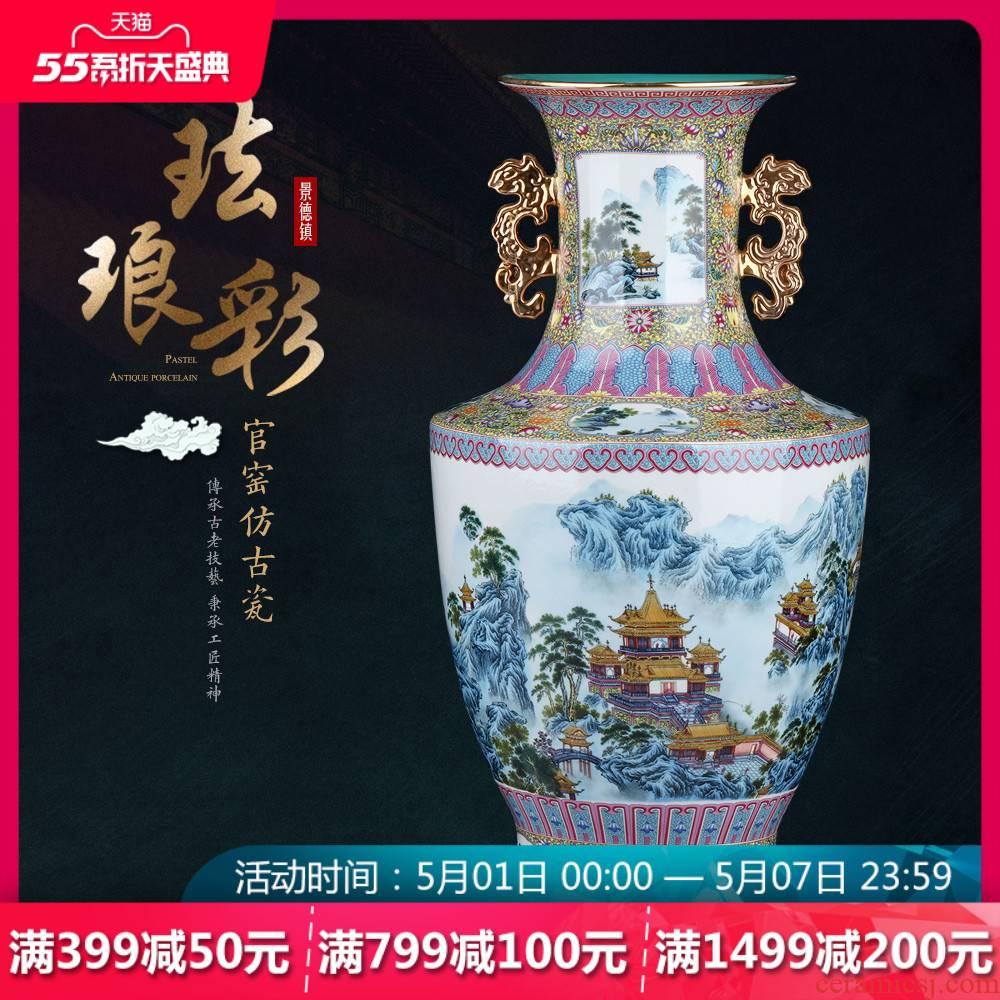 Jingdezhen ceramics vase sitting room of Chinese style antique porcelain Jin Zhongshuang ears TV ark, rich ancient frame decorative furnishing articles