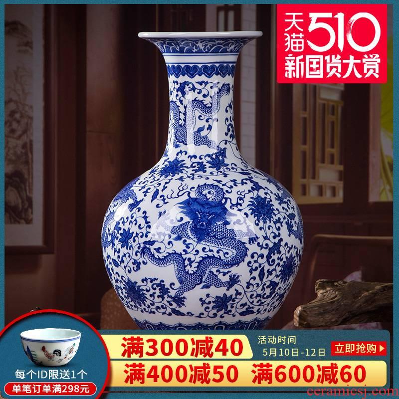 385 jingdezhen ceramic furnishing articles under the ground of blue and white porcelain vase porcelain glaze color longteng design home decoration