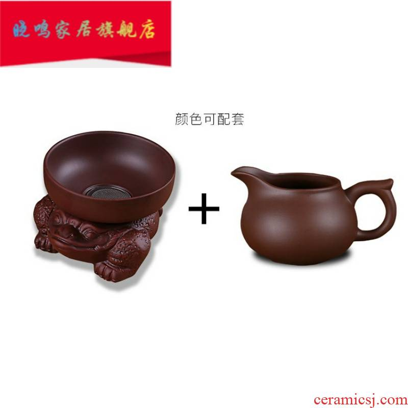 Violet arenaceous) stainless steel filter kung fu tea tea accessories ceramic filter good tea every tea strainer