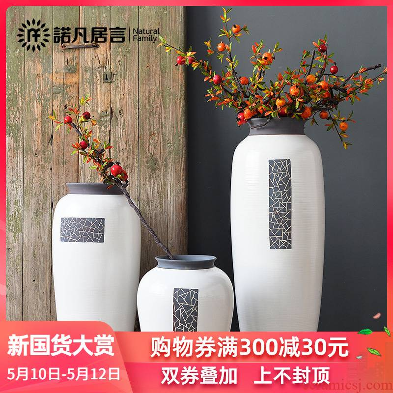 I and contracted sitting room of ceramic vase landing dry flower arranging furnishing articles Nordic home decoration decoration large white and gray