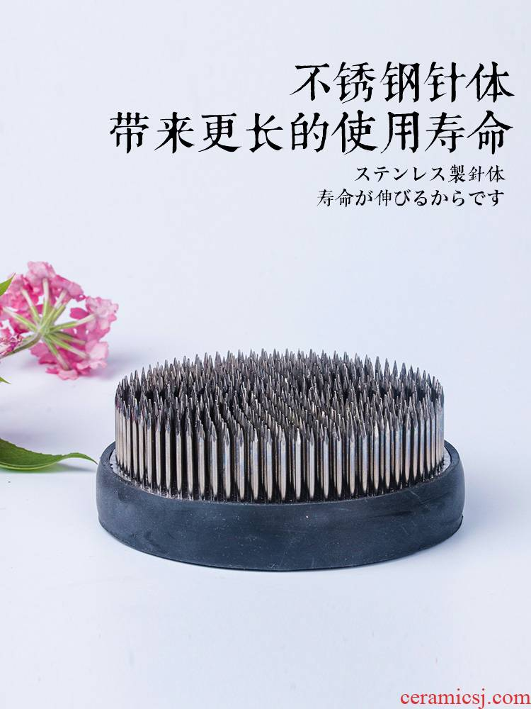 The Jian mountain flower arranging machine stainless steel needle base of Japanese ikebana flower arranging flower art pellet Japanese small flow clean