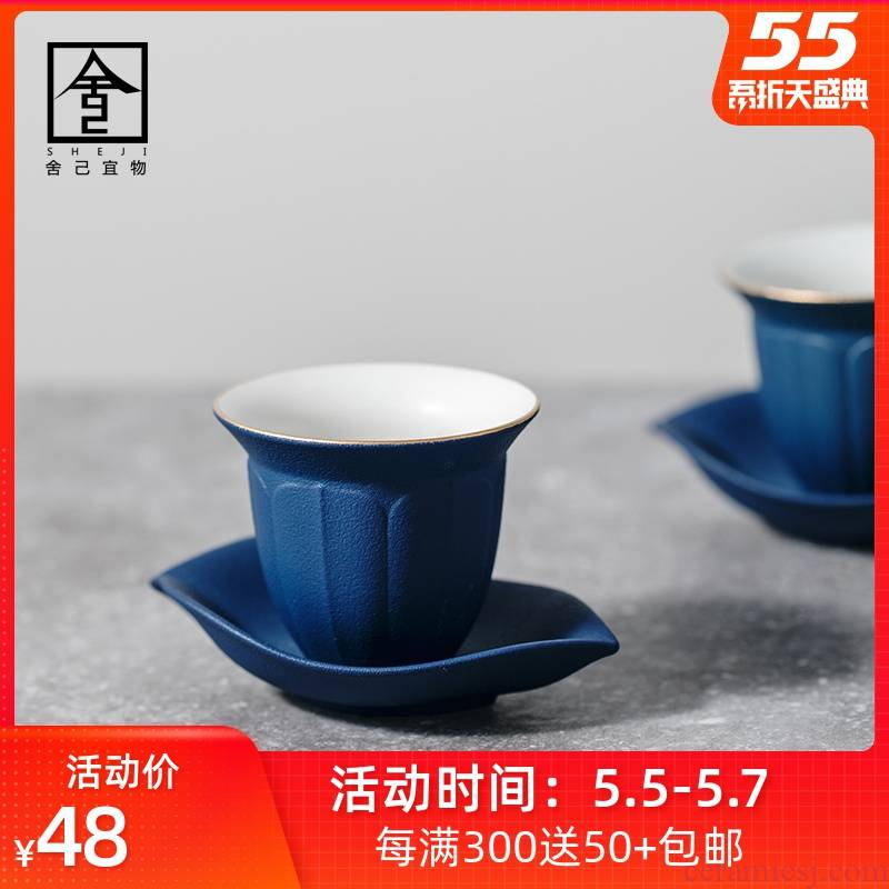 "The Self - ""appropriate material sample tea cup ceramic cups kung fu tea set coarse pottery matte enrolled Japanese simple pure color small tea cups"