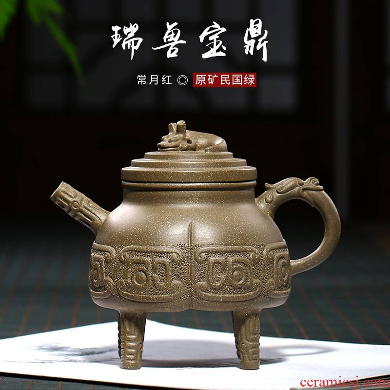 Baoding of red ink, the month benevolent are it to keep tea undressed ore all hand authentic teapot gifts of the republic of China