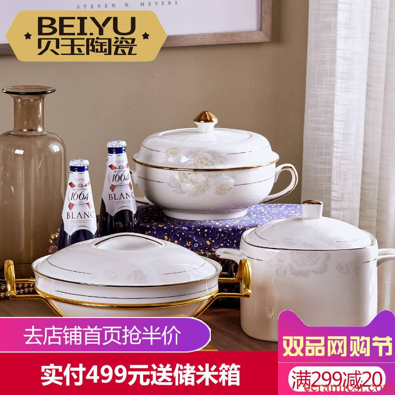 BeiYu tureen large household microwave oven mercifully rainbow such as bowl dish bowl with cover bowls basin of jingdezhen ceramic soup pot