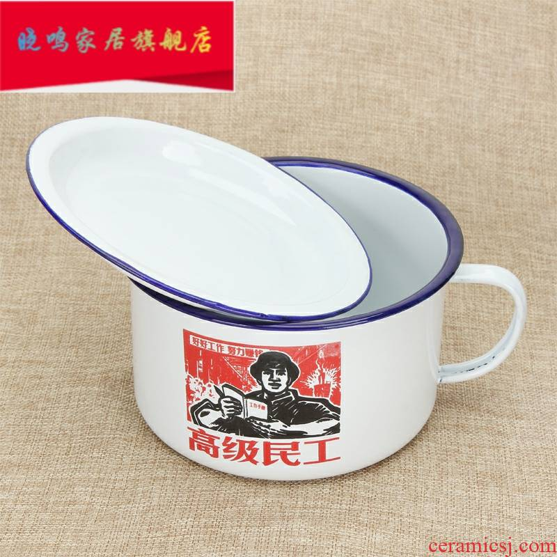 Creative enamel single mercifully rainbow such as bowl with cover large nostalgic old dormitories of instant noodles, snack cup easy to clean