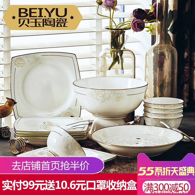 BeiYu 6 dishes suit household ceramic ipads China tableware artical contracted eating the food bowl plate combination