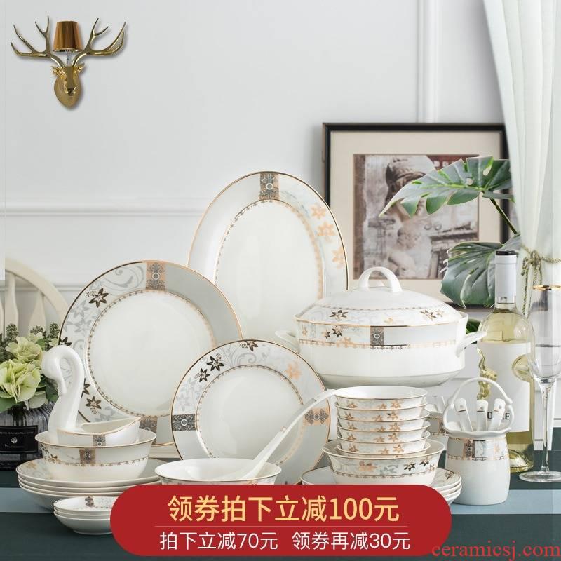Orange leaf ipads porcelain tableware dishes suit household European dishes chopsticks combination liv in jingdezhen ceramics
