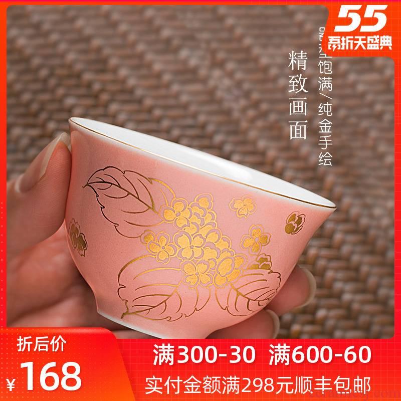 Bright tea cup set jingdezhen ceramics single master cup kung fu tea set sample tea cup pink pure hand - made of gold