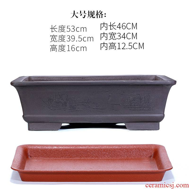 Yixing purple sand to heavy fine ceramic bonsai pot rectangular square was indicative green plant flowers high clearance