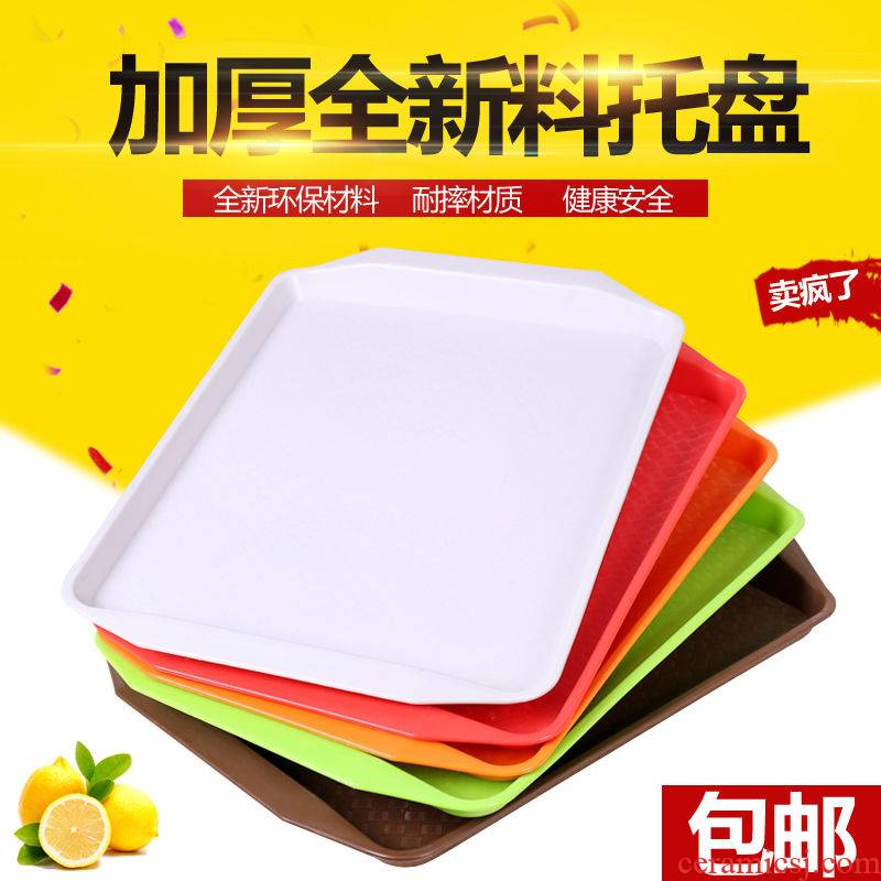 Sitting room color thicken melamine tray was rectangular tray hotel hotel tea tray of fruit snack plate cake pan