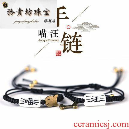 Ins niche design art, lovely contracted picking bracelet meow wong, a pair of men and women students ceramic bracelet adorn article