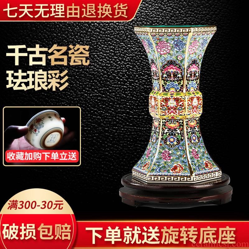 Jingdezhen ceramic vase furnishing articles colored enamel porcelain of European modern home wine porch sitting room adornment