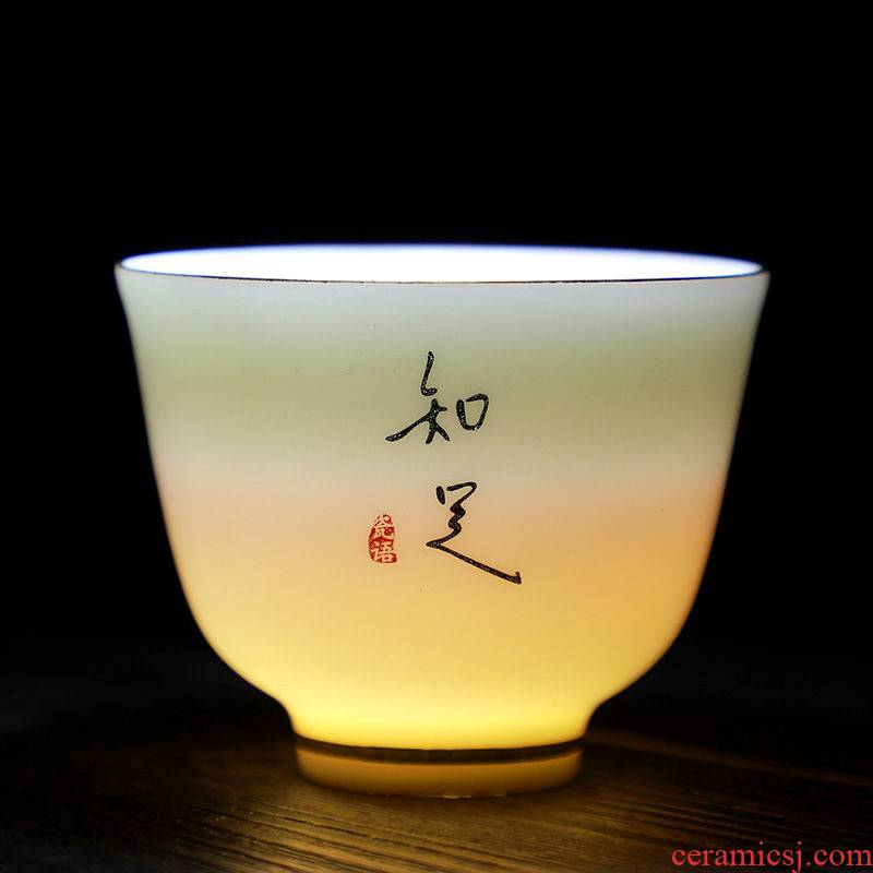 Suet jade ceramic cups cup kung fu tea master cup household single CPU personal cup cup bowl sample tea cup