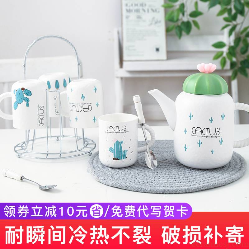 Cup suit contracted household ceramic water mark Cup creative kettle Cup sitting room glass box