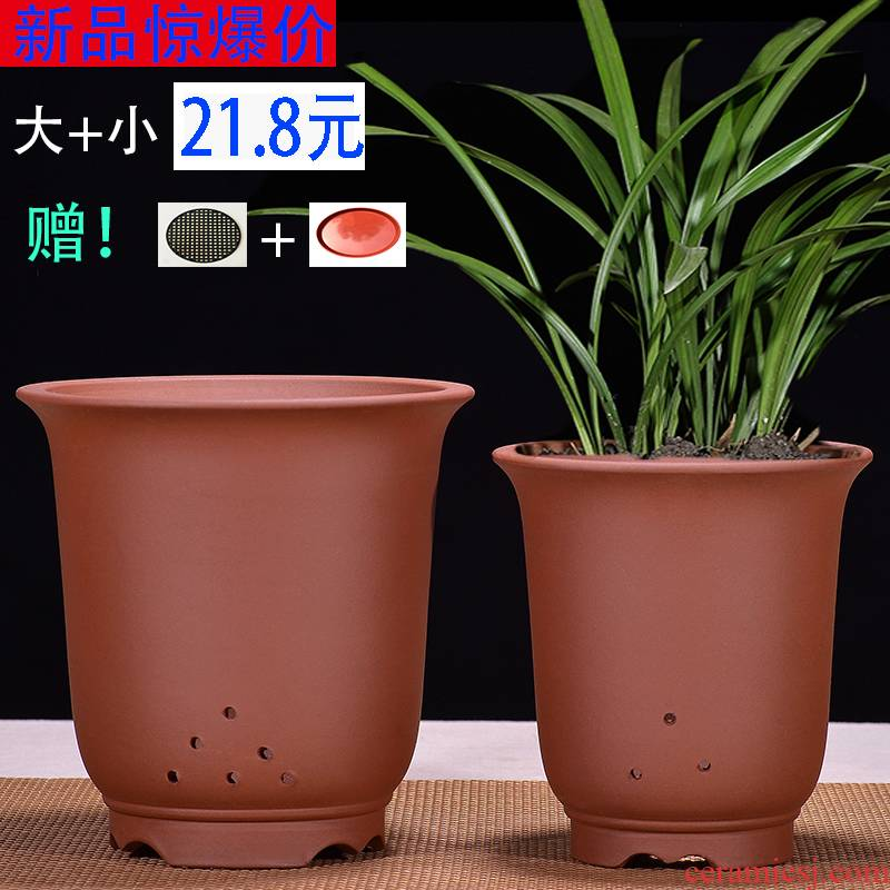 Yixing purple sand pot high - quality goods of large diameter breathable orchid POTS much meat flowerpot clivia ceramic flower pot to the plants