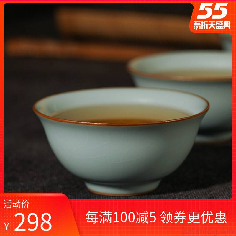 Your up master sample tea cup cup of jingdezhen ceramic individual cup single CPU kung fu tea cups on celadon porcelain by hand