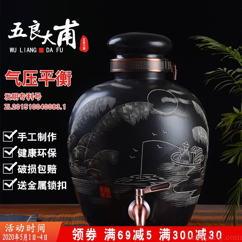 Jingdezhen ceramic jars it jugs of archaize jars with mercifully bottle lock leading 20 jins 30 jins 50 pounds