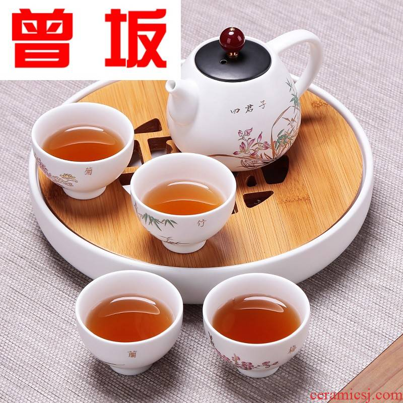 The Who -- to travel home ceramics kung fu tea set with tray was portable bag 4 people make tea family of I and contracted