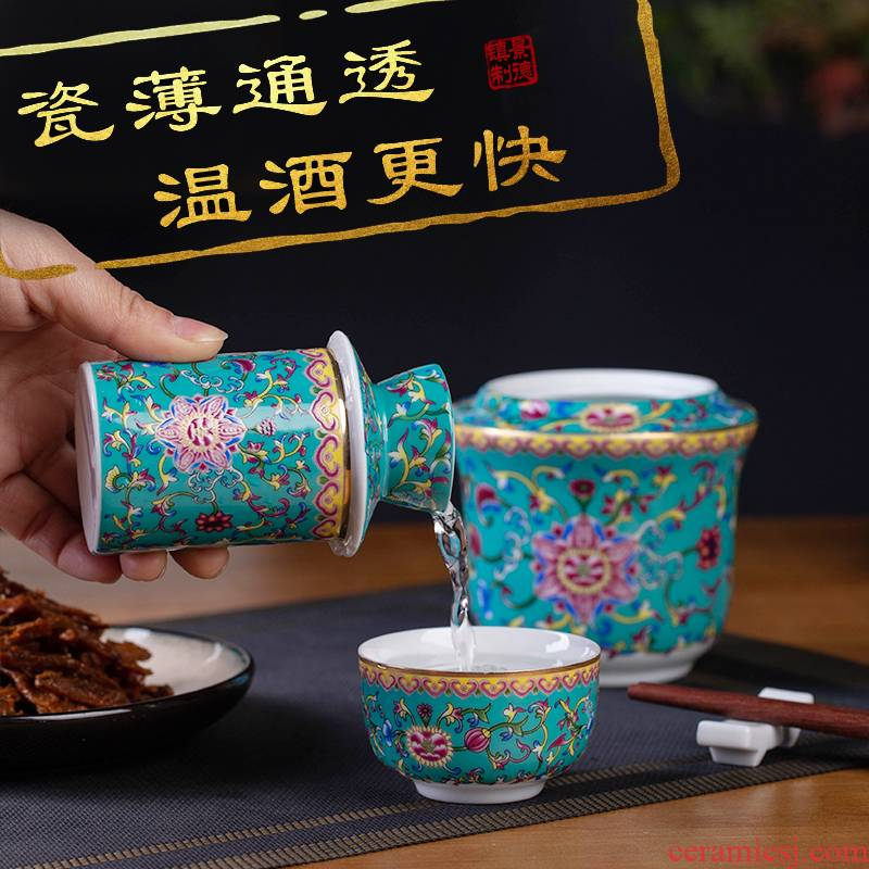 Luo wei wen hip household hot Chinese wine wine jingdezhen ceramics suit hot wine liquor cup of rice wine liquor