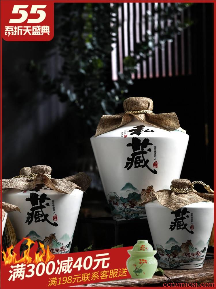 Jingdezhen ceramic bottle furnishing articles 1 catty 2 jins 5 jins of 10 empty bottle seal pot liquor small household it wine jar