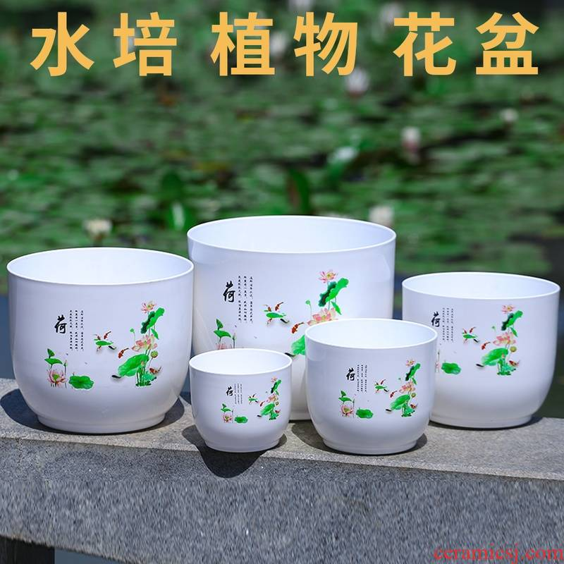 Hydroponic flower pot copper grass flower pot daffodil water lily bowl lotus without special offer a clearance hole water raise imitation ceramic flower pot