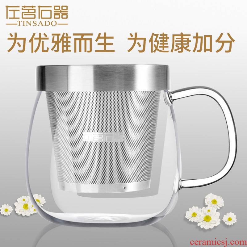 ZuoMing right machine stainless steel cover the glass with the domestic cup tea tea transparent water separation filter cups