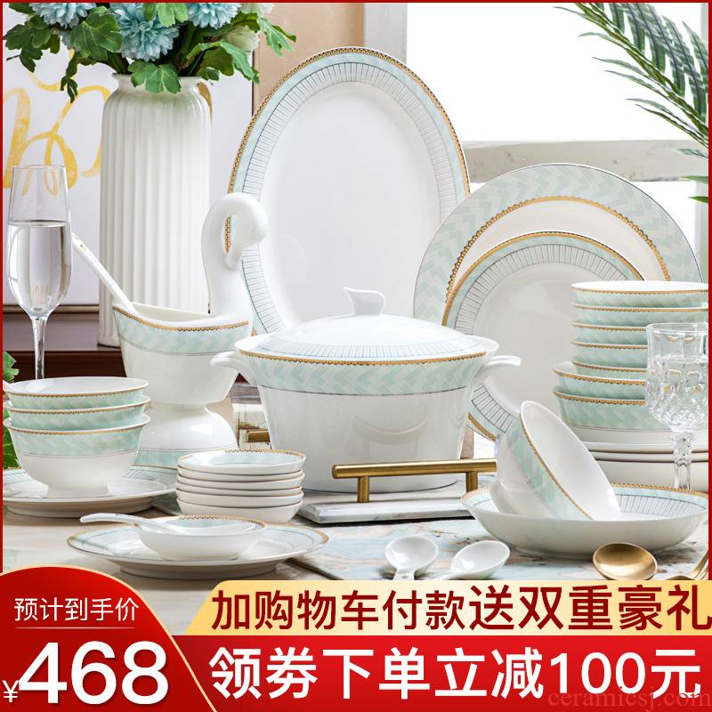 Dishes suit household contracted Europe type small pure and fresh and jingdezhen porcelain tableware suit ipads ceramic bowl dish bowl chopsticks