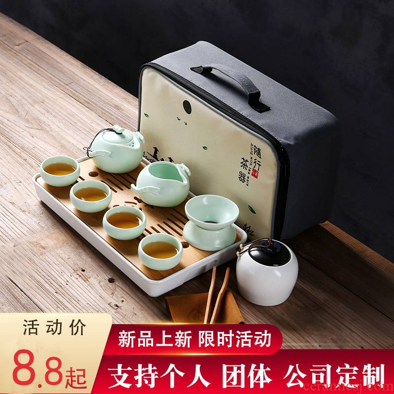 Travel porcelain heng tong kung fu tea set crack cup a pot of 24:27 and cup dried tea tray was portable BaoHu Travel outside