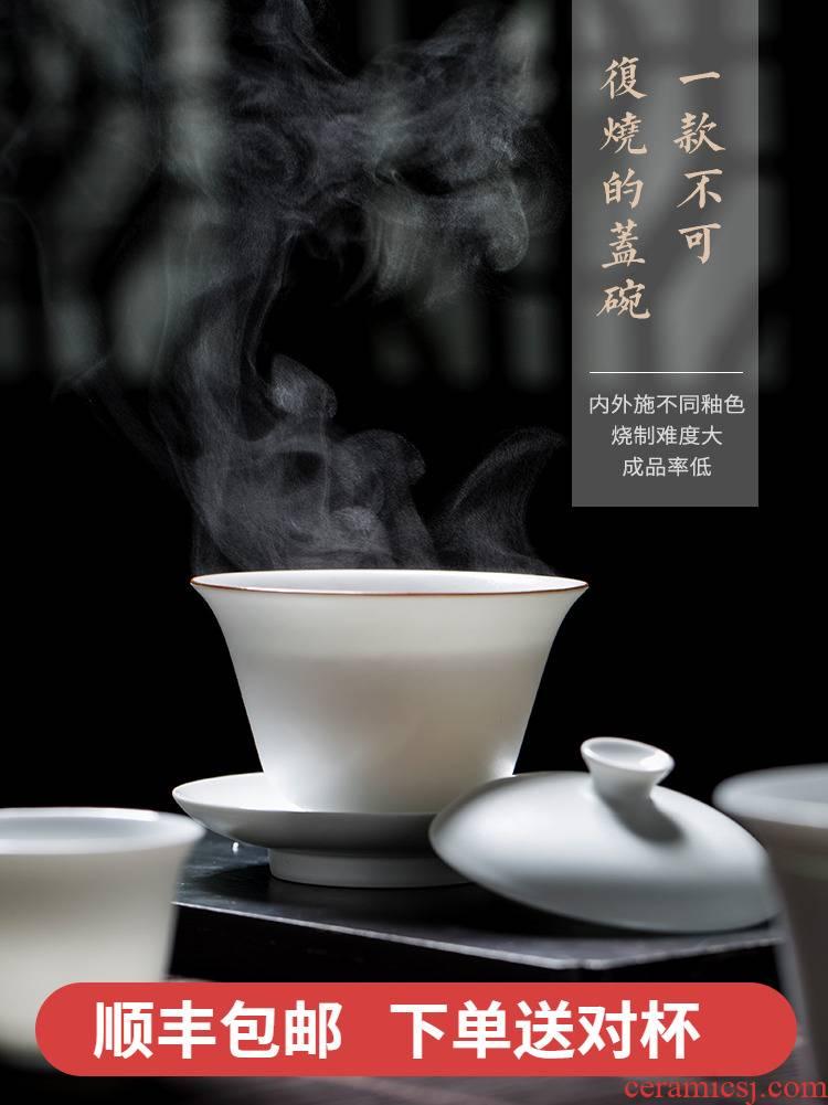 Bright product white porcelain tureen a single large suit pure white jingdezhen kunfu tea ceramic tea set three tea bowl