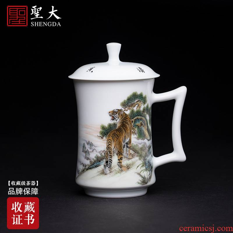 The big office cup hand - made ceramic famille rose roars The when tea cup with lid handle manual of jingdezhen tea service