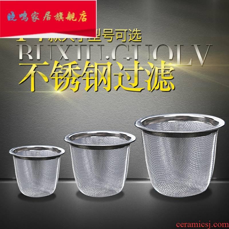 ) about the teapot tea filter tank stainless steel filter kung fu tea tea tea net accessories with zero