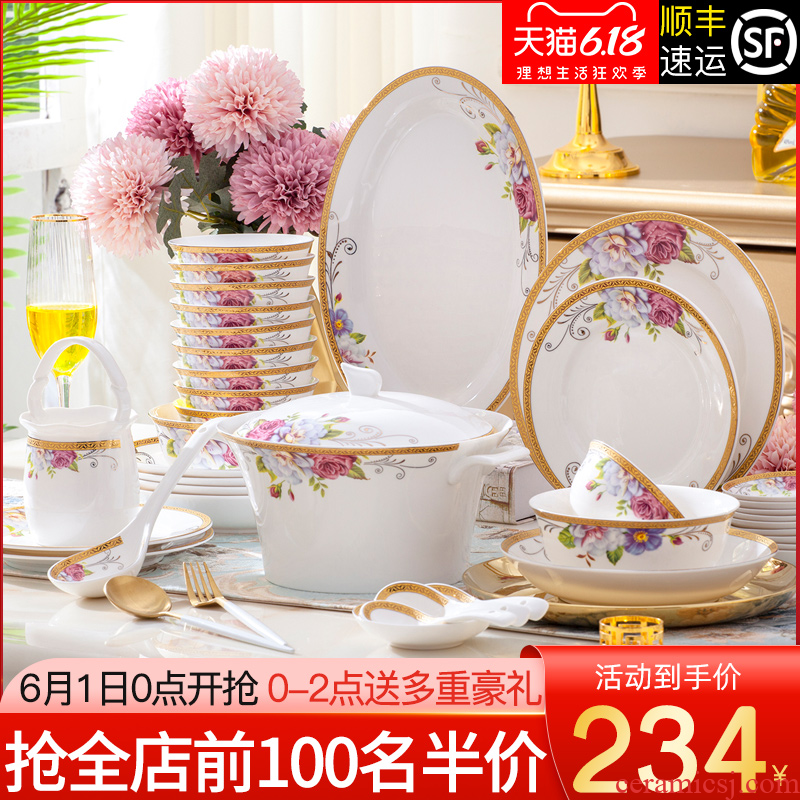 Dishes suit household European Dishes chopsticks jingdezhen ceramic tableware suit Chinese bowl set of ceramic plate
