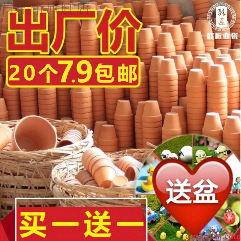 Flushed red pottery fleshy flower pot in oversized coarse pottery contracted clay ceramic mud thumb made of baked clay basin special package mail
