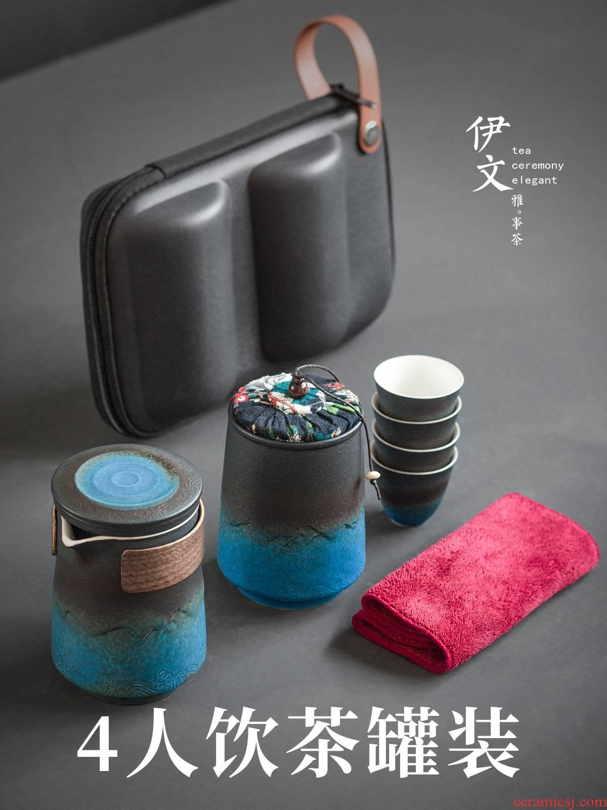 Evan ceramic portable crack cup travel kung fu tea set four cups, ceramic tea pot a pot of tea POTS