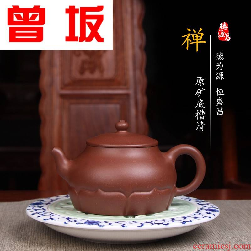 Once sitting bottom tank are it checking yixing the qing famous Fan Caiqin teapot tea set all hand of zen