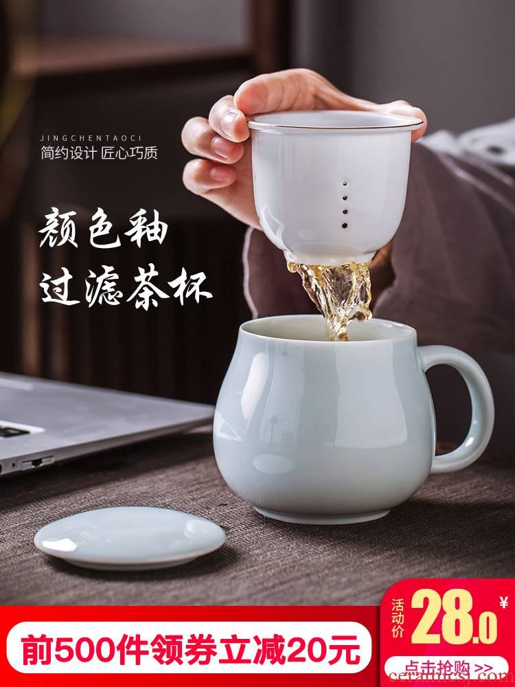 Jingdezhen ceramic filter cup tea cups separation office tea cups with cover keller household water bottle