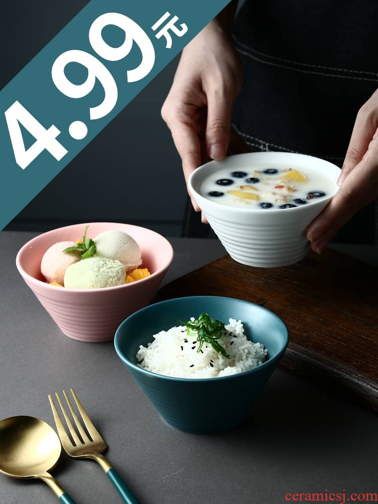 Bo view Nordic creative ceramic bowl of rice bowls of household small bowl dessert eat salad bowl of ice cream to use to use the new meal