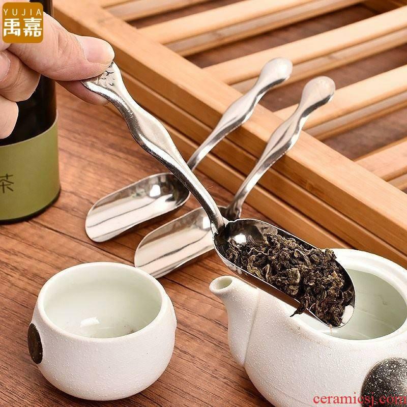 YuJia take a teaspoon amount tea spoon run teaspoons domestic tea taking precision measuring spoon tea accessories tea tea