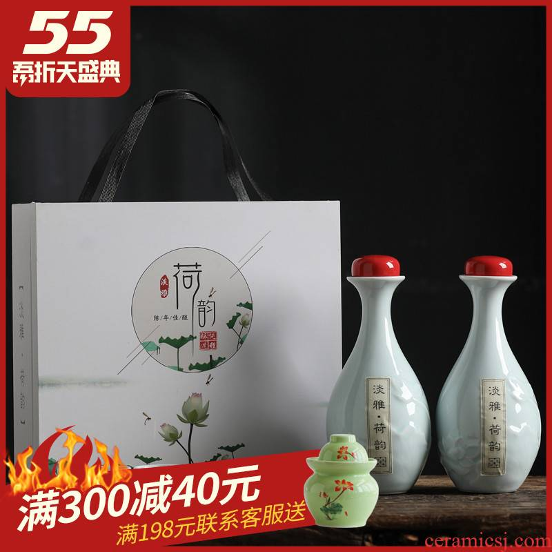 Jingdezhen ceramic bottle move little hip antique 1 catty a small antique white wine bottle furnishing articles gift box packaging