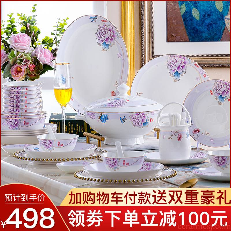 Ipads China tableware dishes suit household portfolio European jingdezhen ceramic bowl chopsticks contracted style dishes suit