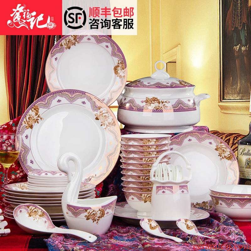 Tableware suit European bowl chopsticks combination household bowls plates suit creative ipads bowls wedding housewarming gift box