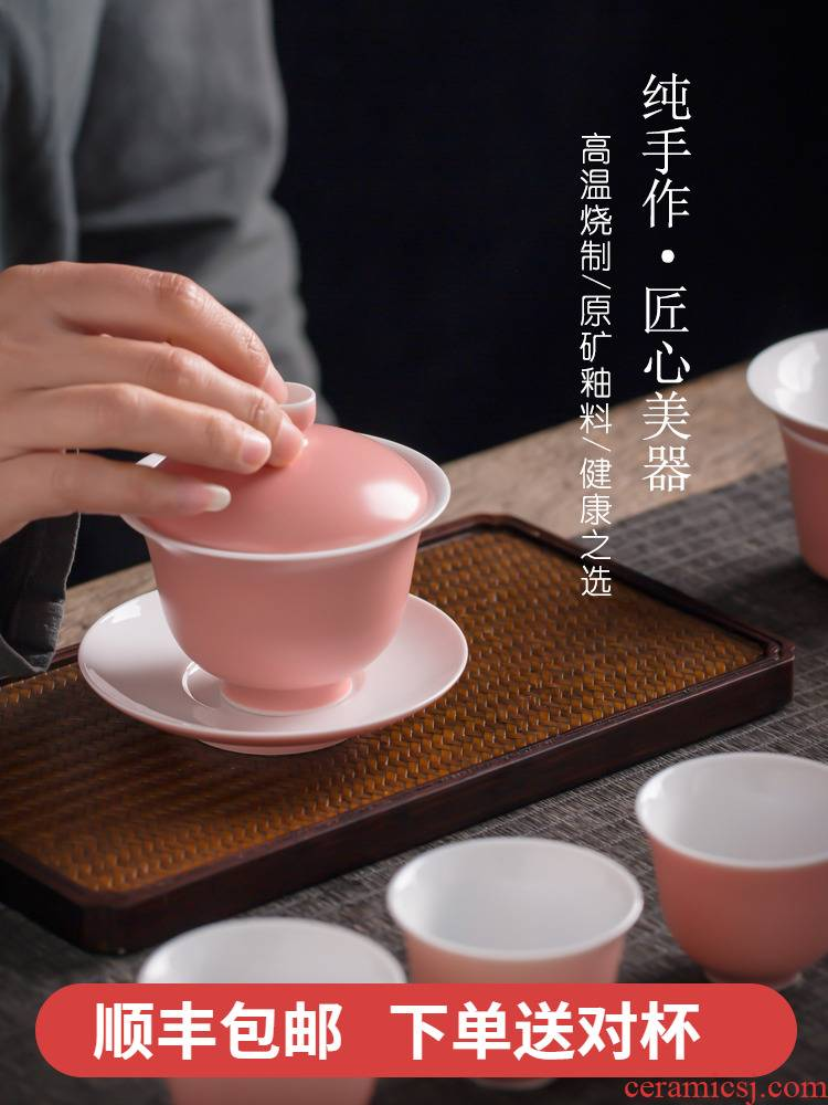 Pink tureen single three to make tea bowl of jingdezhen ceramic cups kung fu tea set large heat - resistant checking bowls