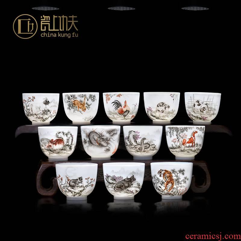 Chinese zodiac jingdezhen ceramic cups kung fu tea set jade suit hand - made mud sample tea cup single master CPU