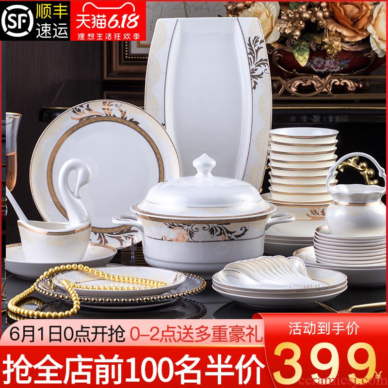 Dishes suit household European - style up phnom penh high - grade tableware portfolio jingdezhen ceramic tableware suit Dishes chopsticks
