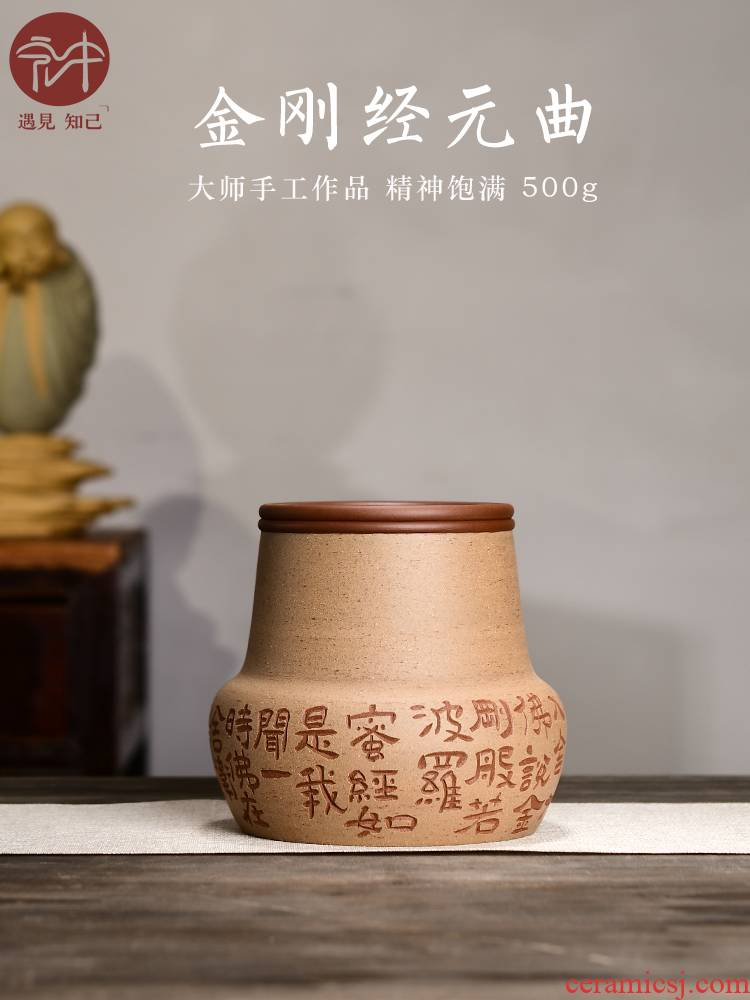 """Macro """"famous works"""" in yixing purple sand pot of pu 'er tea to wake receives household seal tank storage POTS"""