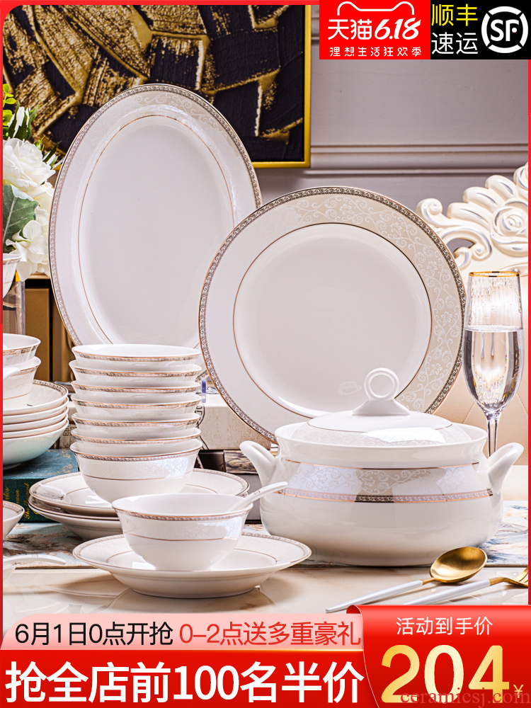 Dishes suit household contracted Europe type up phnom penh jingdezhen ceramic Dishes ipads porcelain tableware suit eating food combination