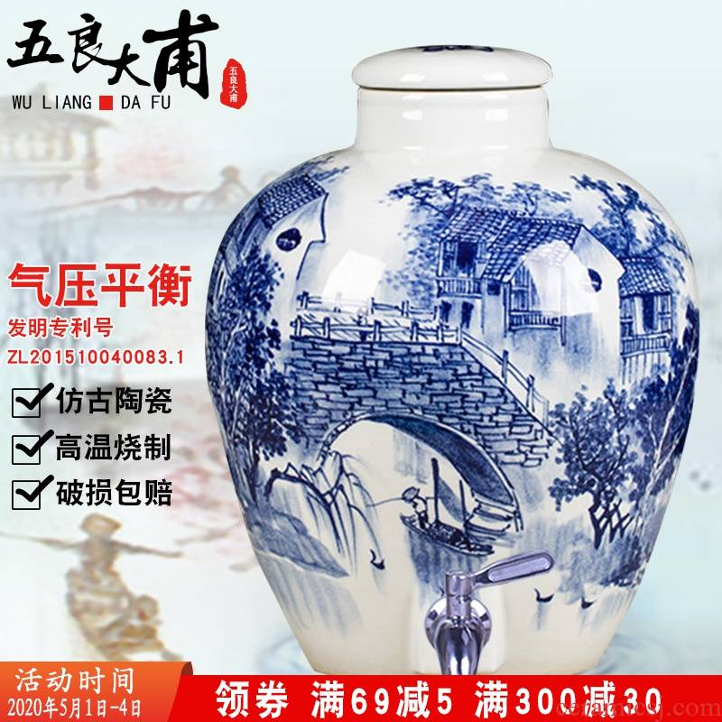 Hand made blue and white porcelain jars jar jiangnan water mercifully jars it jugs 20 jins mercifully wine bottle with tap