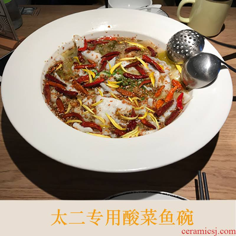 Boiled fish mt. Special pickled fish bowl of soup bowl bowl spicy shrimp bigger sizes large hotel poon choi ceramic bowl