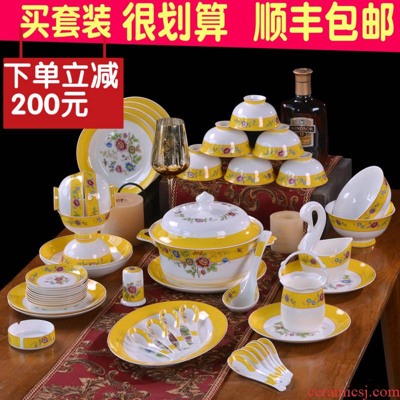 Jingdezhen ceramic bowl dish dish spoon combination tableware suit Chinese style household gift ipads China custom jobs food dish
