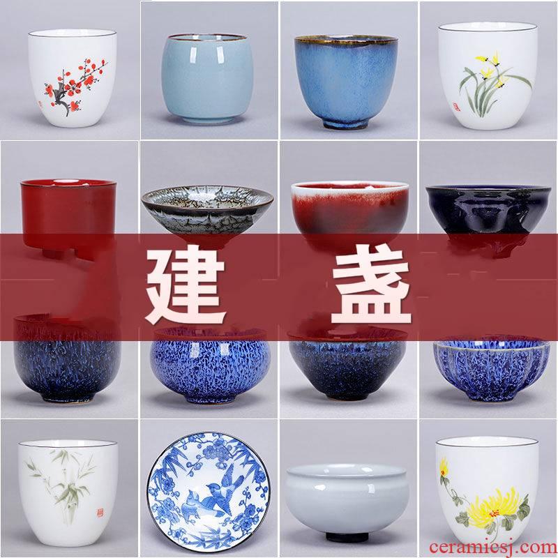 Clearance ceramic individual sample tea cup up built lamp cup single master cup kung fu tea set small bowl ru up